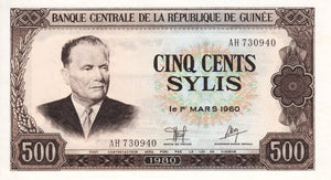 Guinea / P-27a / 500 Sylis 1980 / COMMEMORATIVE