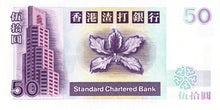 Hong Kong / P-286c / 50 Dollars / 01.01.2001