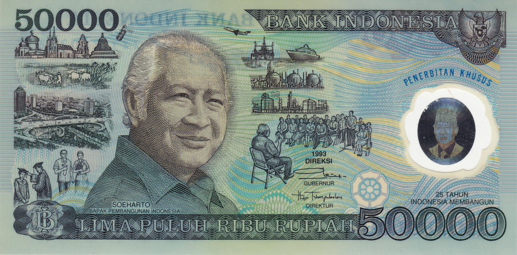 Indonesia / P-134a / 50'000 Rupiah / 1993 / COMMEMORATIVE / POLYMER-PLASTIC