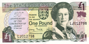 Jersey / P-25 / 1 Pound / 09.05.1995 / COMMEMORATIVE