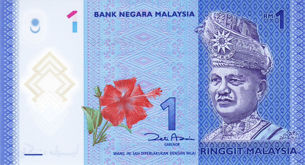 Malaysia / P-51 / 1 Ringgit / ND (2012) / POLYMER-PLASTIC