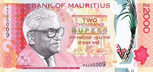 Mauritius / P-New / 2'000 Rupees / 2018 / POLYMER-PLASTIC