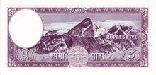 Nepal / P-13 / 5 Mohru / ND (1961)