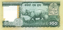 Nepal / P-34d / 100 Rupees / ND (1981-)