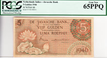 Netherlands Indies P-88 5 Gulden 1946