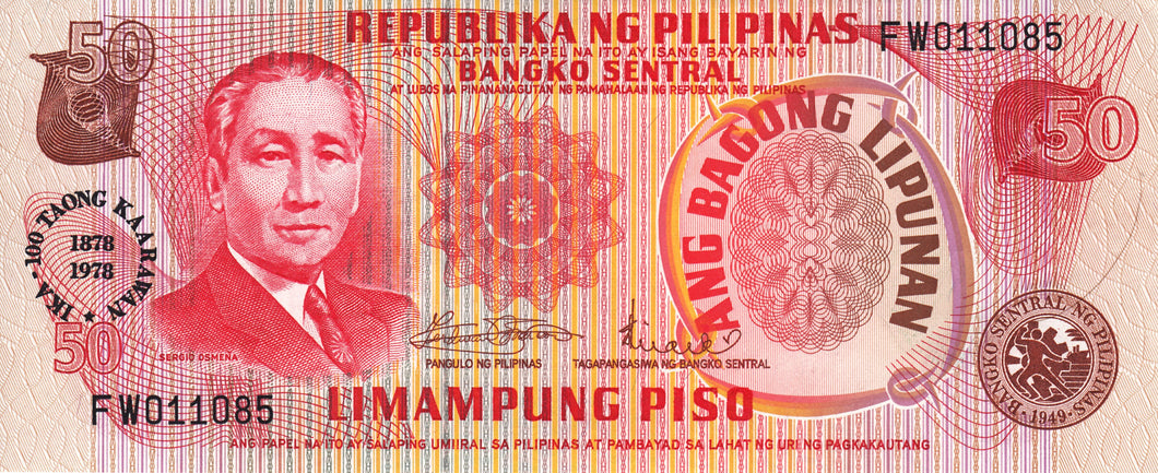Philippines / P-165 / 50 Piso / 1978 / COMMEMORATIVE