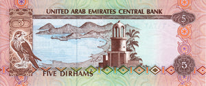 United Arab Emirates / P-07a / 5 Dirhams / ND (1982)