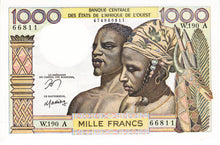 West African States / Ivory Coast / P-103Am / 1000 Francs / ND