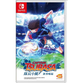 [PRE ORDER] Nintendo Switch Captain Tsubasa: Rise of New Champions (Asia)