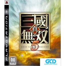 PS3 真. 三国无双 5 (English for Dynasty Warriors 6)