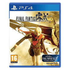 PS4 Final Fantasy Type-0 HD