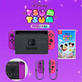 Nintendo Switch Tsum Tsum Festival Limited Edition Bundle (Japan)