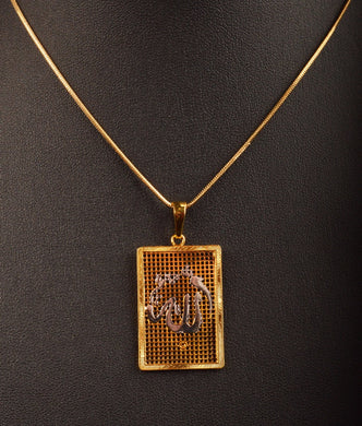 Brazilian Gold Necklaces 19180160