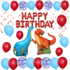 Red & Blue Dinosaurs Party Pack