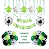 Football - 29 Piece Green and White Birthday Party Decorations pack