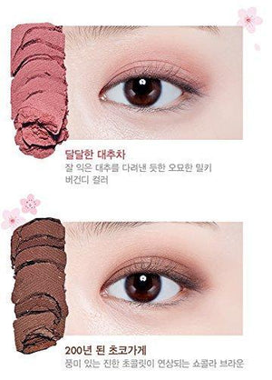 Etude HousePlay Color Eyes Cherry BlossomMakeup - Meow Meow Castle
