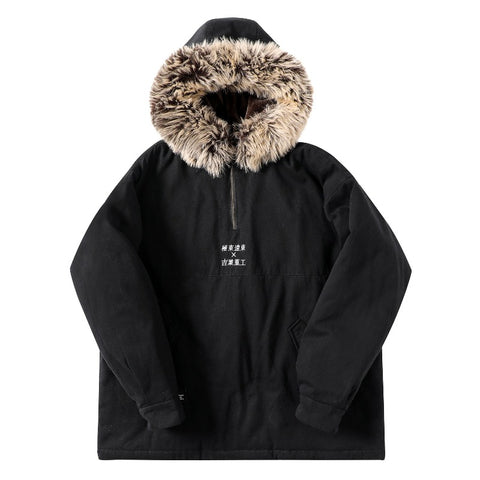 Heart of a Lion Winter Jacket