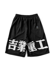 Urban Industrial Kanji Tech Shorts