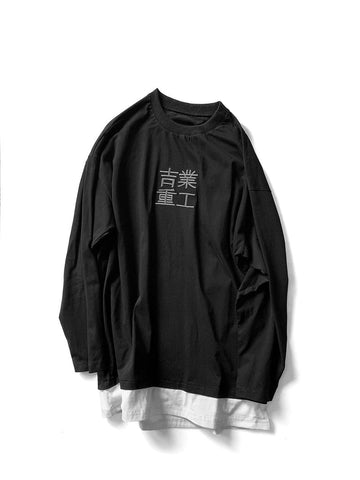 11 Undefeated Workers Sweatshirt - (Two Piece)