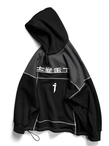 11 Rising Urban Distressed Hoodie