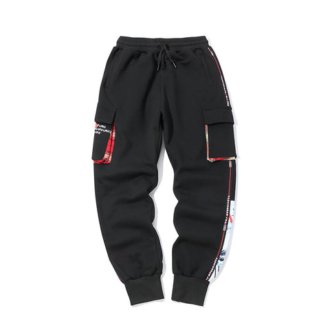 Still Loading Jogger Pants