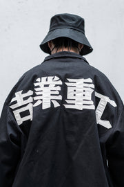 11 Industrial Distressed Embroidery Jacket