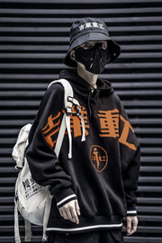 Take Flight 11 Industrial Kanji Hoodie