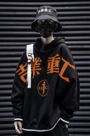 Take Flight 11 Industrial Kanji Sudadera con capucha