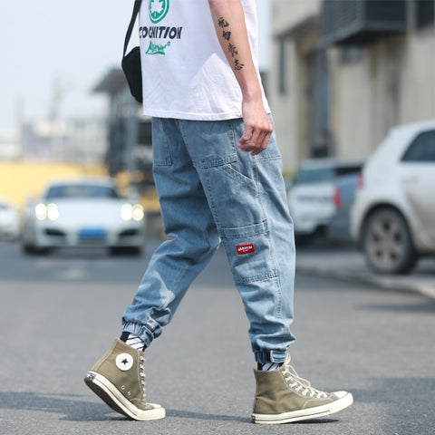Max Powered Casual Denim Jogger Pants