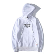 Flying Kanji Cranes Embroidery Hoodie