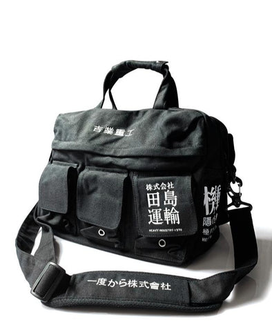 Displaced 11 Movement Bag