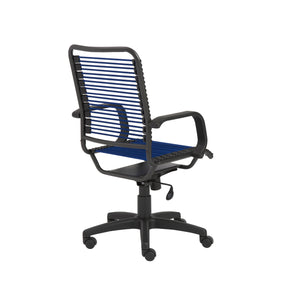 Bradley Bungie Office Chair - Fast Ship Furniture
