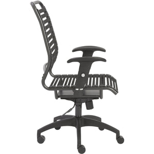 BABA FLAT HIGH BACK OFFICE CHAIR - Fast Ship Furniture
