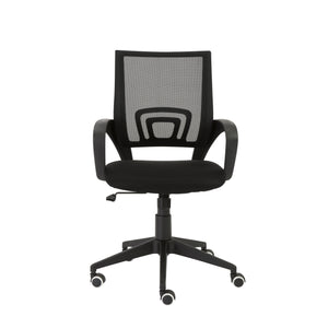 Machiko Office Chair - Fast Ship Furniture