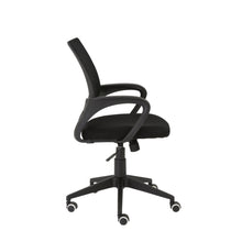 Load image into Gallery viewer, Machiko Office Chair - Fast Ship Furniture