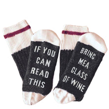 """If You Can Read This Bring Me A Glass of Wine"" Cozy Women's Socks"
