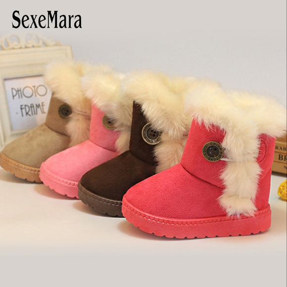 Baby Plush Children Boots for Boys Girls