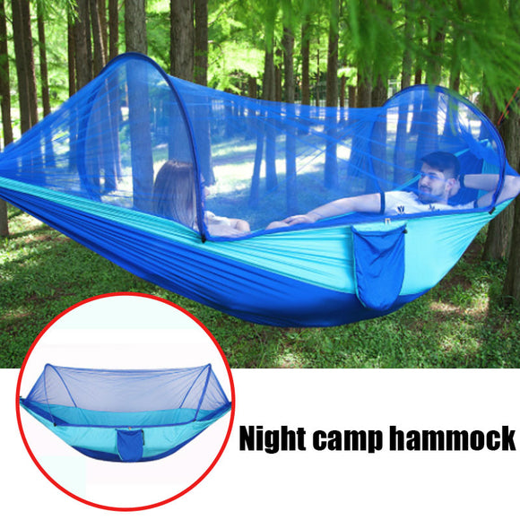 Outdoor Mosquito Net Hammock Portable Camping Sleeping Swing 250x120cm