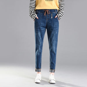 LEIJIJEANS Spring Plus Size Fashion  Hole Loose Harem Women Jeans