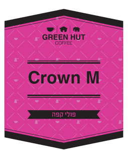 .Crown M - Green Hut Coffee