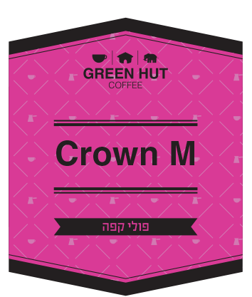 Crown M. - Green Hut Coffee 100% ערביקה