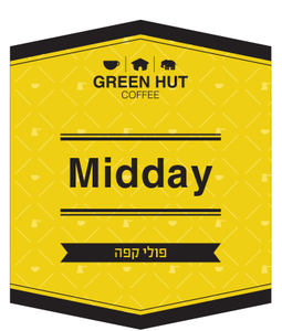Midday - Green Hut Coffee