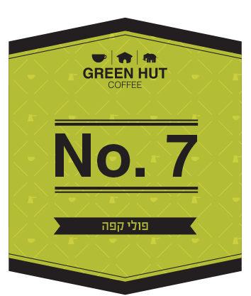 No. 7 - Green Hut Coffee