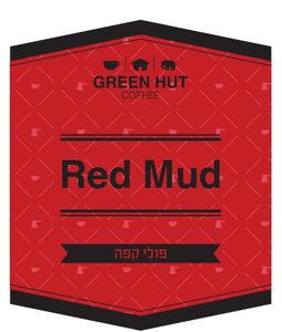 Red Mud - Green Hut Coffee