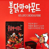 Hallyu Street Nourriture Hot & Spicy Chicken Almond (210g)