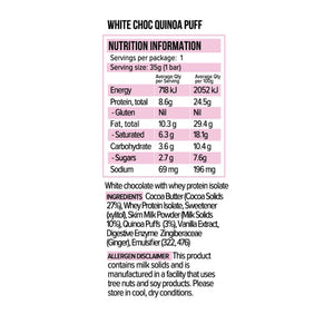 White Chocolate | Quinoa Puff 35g