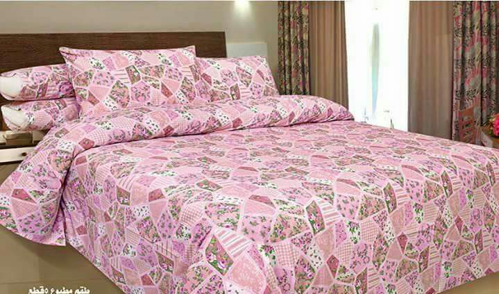 Bed Set 5 Pieces