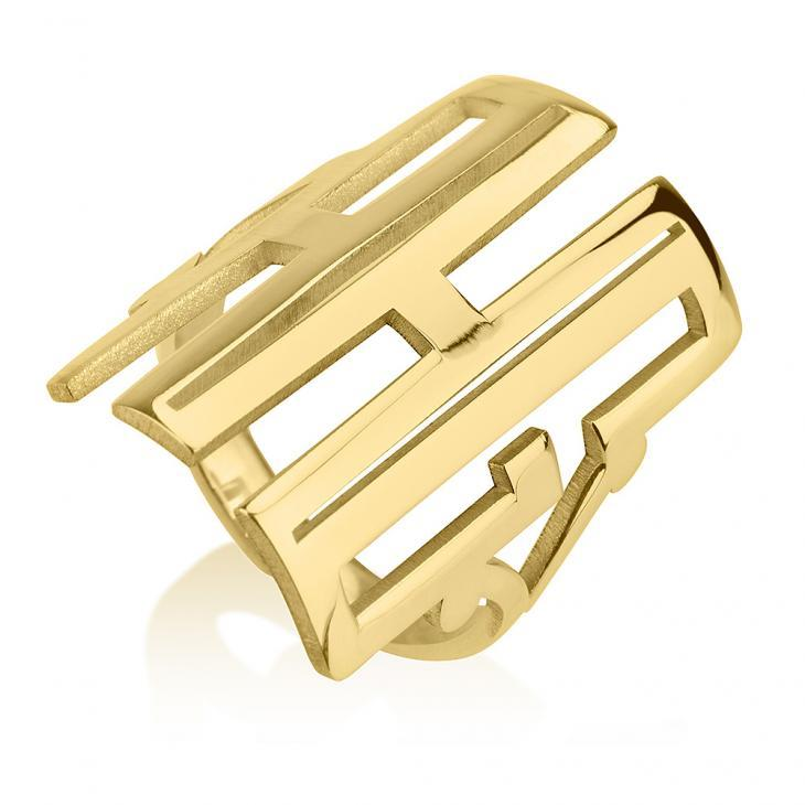 Upper-Case Initials Cutout Ring - Custom 24k Gold Rings / Custom Gold Rings