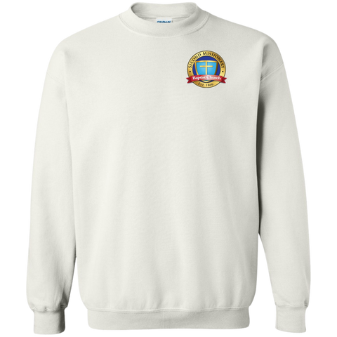 Second Missionary Baptist Church G180 Gildan Crewneck Pullover Sweatshirt  8 oz.
