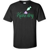 Kakestry G200T Gildan Tall Ultra Cotton T-Shirt